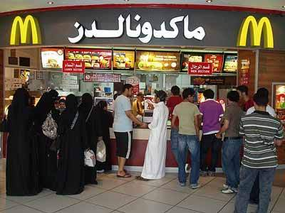 muslim singles in mc donald An advocacy group is crying foul after pieces of bacon were apparently  discovered in a muslim family's order of mcdonald's mcchicken.