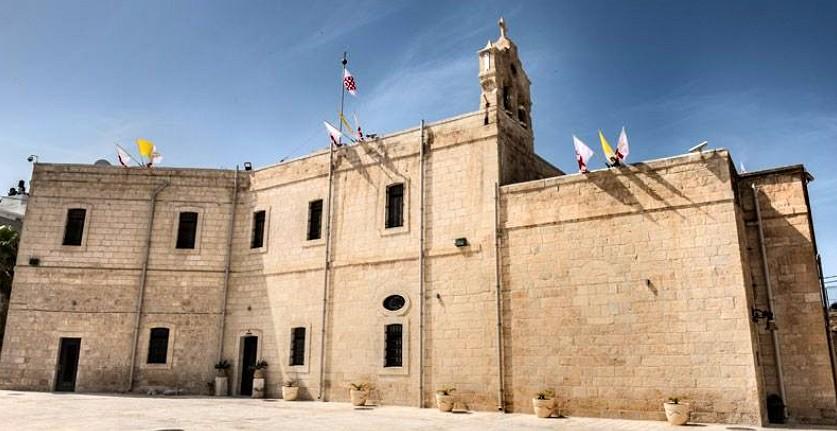 Betfagé, Tierra Santa - un santuario bizantino en el lugar donde Jesús se encontró con Marta 2
