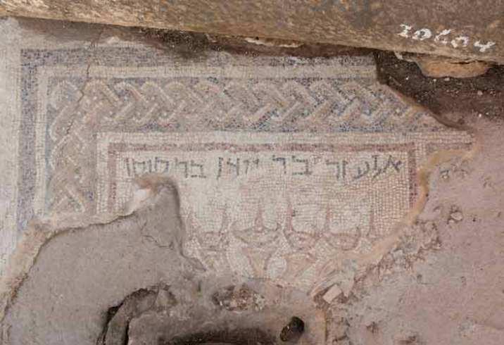 Los diez descubrimientos arqueológicos vinculados a la Biblia más importantes de 2015 2