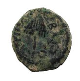¿Usaron Jesús y sus apóstoles estas monedas? Hoy son fáciles de adquirir 1