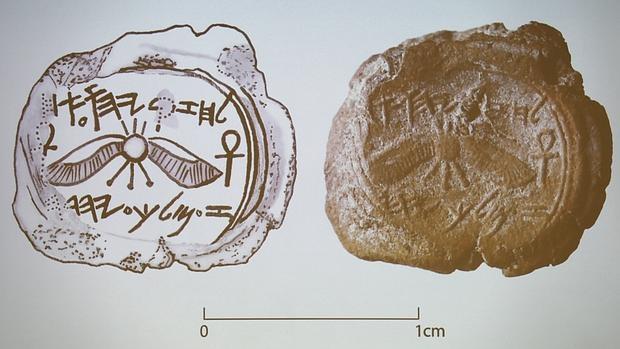 Jerusalén - Hallado un sello del Rey bíblico Ezequías (junto al Monte del Templo, en la ciudad vieja) 1